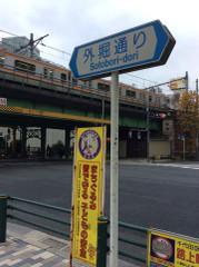 20151214asakusabashi5