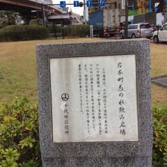 20151214asakusabashi8
