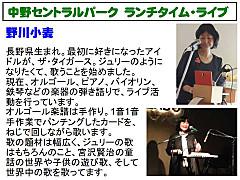 20160421komugi_2