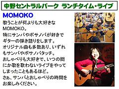 20160421momoko_2